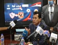 المغرب الرياضي  - النائبة المصرية سحر طلعت مصطفى تفوز بلقب بطلة إفريقيا في الرماية