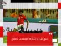 المغرب الرياضي  - محمد صلاح يُتوج بجائزة لاعب الشهر في