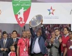 المغرب الرياضي  - الوداد يخوض ثلاث مباريات بالبطولة في خلال ثمانية أيام