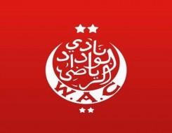 المغرب الرياضي  - قلوب الصنوبر