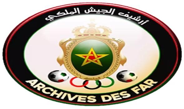 المغرب الرياضي  - فريق االجيش الملكي المغربي  يُخضع غيزا للاختبار