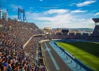 المغرب الرياضي  - أمن الدار البيضاء يوقف 12 شخصا بسبب شغب جماهير الرجاء والوداد