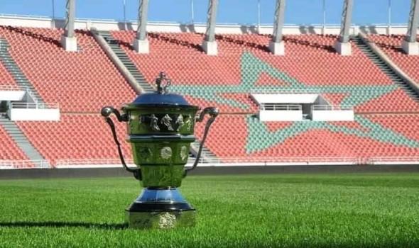 المغرب الرياضي  - المصري