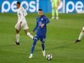 المغرب الرياضي  - صداع في الرأس يغيب زياش عن تداريب تشيلسي
