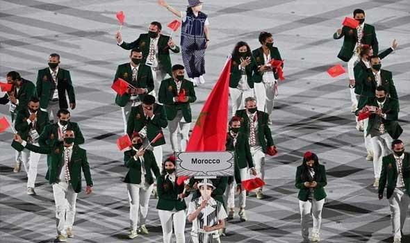 المغرب الرياضي  -