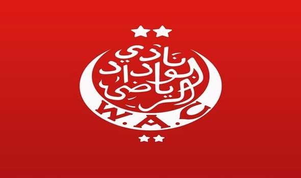 المغرب الرياضي  - الوداد الرياضي ينتظر دعم الجمهور أمام