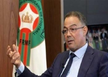 المغرب الرياضي  - المغرب يقبل استضافة مباريات المنتخب الليبيري