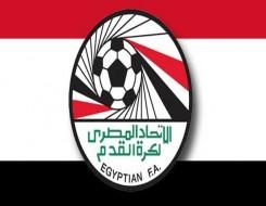 المغرب الرياضي  - الاتحاد المصري يطالب الـ