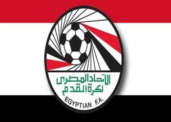 المغرب الرياضي  - محمد شريف ينفرد بصدارة هداف الدوري المصري